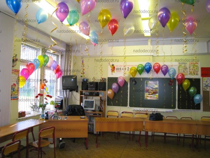 как украсить школу на день учителя фото