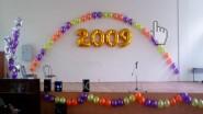 Надпись из шаров на выпускной