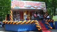 Оформление шарами городской уличной сцены