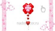 Цветочек из шариков «День Святого Валентина»: В-1м, 390 р.