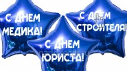 http://nadodecor.ru/node/538