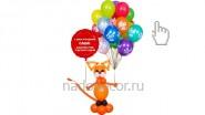 Кот из шаров с букетом и шаром-открыткой, высота-1,7м: 2880р