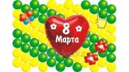 Панно «Весеннее», оформление шарами к 8 марта»: Ш-1.6м, 3290р.
