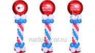 Стойка из шаров ко Дню рождения Москвы
