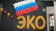 Буквы из шаров и флаг России