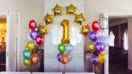 Поздравительная надпись на шарах