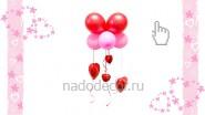 Люстра из шаров для украшения зала «Валентинов День»: В-1м, 490 р.