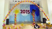 Оформление шарами Последнего звонка 2015