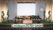 Новогоднее оформление шарами Министерства Юстиции РФ