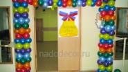 Украшение детского сада гирляндой из шаров