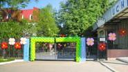 Оформление ворот к детскому празднику