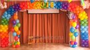 Украшение выпускного в детском саду аркой из шаров