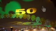 Оформление шарами и светом к 50 летию фирмы
