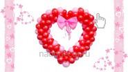 «Сердце с бантом» из воздушных шариков ко Дню Валентина: Ш-1м, 2270 р.