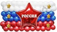 Панно из воздушных шаров Россия