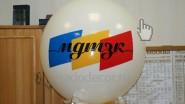 Оформление юбилея: большой метровый шар