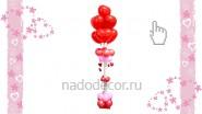 Фонарик-букет из шаров «Валентинов День»: В-2.2м, 1940 р.