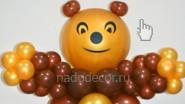 Медведь Мишка из шаров. В=125см
