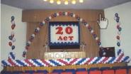 Украшение сцены шарами к 20-ти летию
