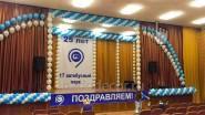 Украшение сцены шарами и баннерами к юбилею