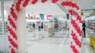 Оформление супермаркета гирляндой из шаров
