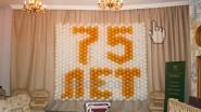 Надпись из шаров «75 лет»