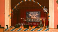 Украшение шарами и банером зала ДК