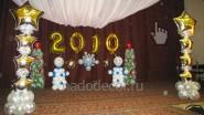Новогоднее оформление сцены шарами и светом