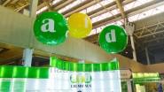Большие шары на выставке