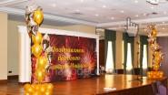 Печать баннеров и украшение шарами юбилея