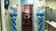 Украшение фирмы к юбилею: столбик праздничный с логотипом