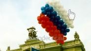 Выпуск летающего флага России