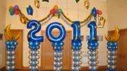 Новогоднее оформление министерства шарами