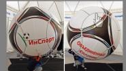 Большой воздушный шар - футбольный мяч. Размер - 3 метра.