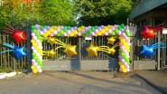 Оформление ворот детского сада
