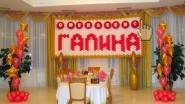 Украшение шарами юбилея женщины: панно с именем «Галина»