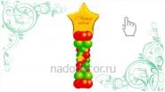 Столбик «Рождественский», В-1.8метра, 1060руб