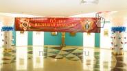 Печать баннеров и украшение шарами фойе министерства