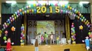 Украшение лицея шарами к Последнему звонку 2015