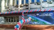 Баннеры с шарами на 65-летие завода