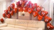 Поздравление с Днем Святого Валентина Любимому