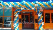 Гирлянда с фольгированными шарами, цена: 520руб/м