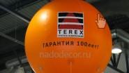 Большой  (3 метра) оранжевый шар на выставке