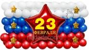 Панно «23 февраля»: Ш-1,6м, 2990руб.