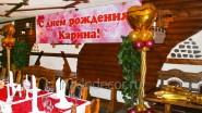 Печать баннеров и украшение шарами юбилея: фото