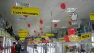 Украшение торгового зала к открытию магазина