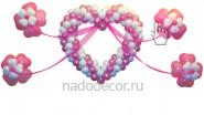 Сердце с цветочками и лентами: 3790р.