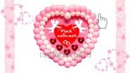 Сердце из шаров «День Святого Валентина»: Ш-1м, 5990 р.