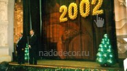 Новогоднее оформление сцены шарами