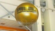 Золотой виниловый шар